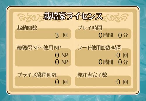 Neo 20140924 000