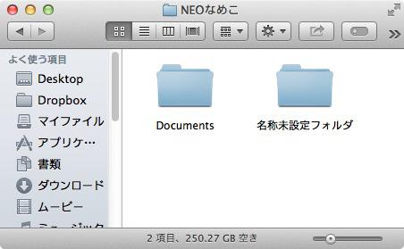 Neo 20140924 003