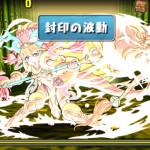 [パズドラ]聖獣からの贈り物でサクヤをノーコン攻略!念願の光の宝玉をゲットしてきたよ![無課金攻略]