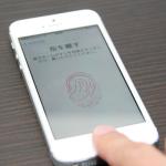 Touch ID が反応しなくなってしまった時の対処方法
