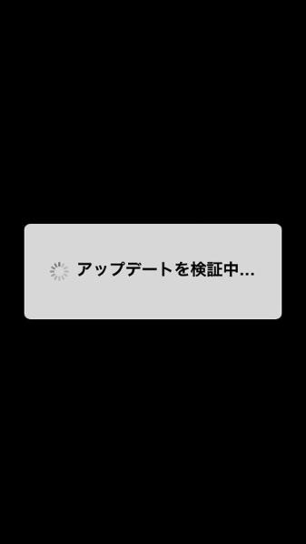 Ios81 20141021 124