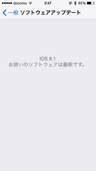 Ios81 20141021 129