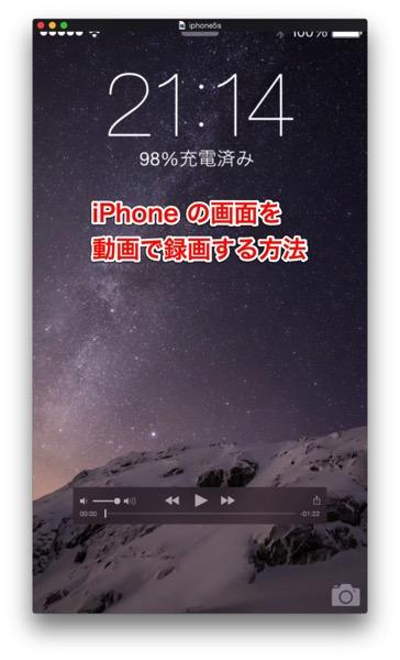 Ios81 20141021 308