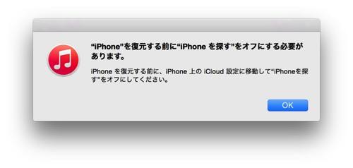 Ios81 20141022 101
