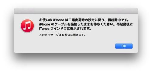 Ios81 20141022 115