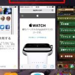 [iOS8]アプリ切り替え画面の着信履歴を非表示にする設定