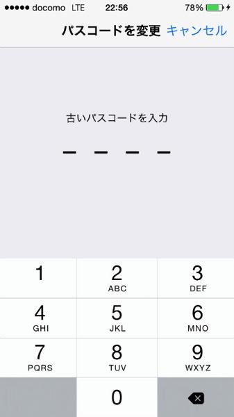 Ios 20141009 505