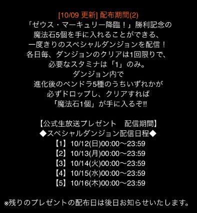 Ios 201410112 10