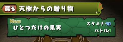 Ios 20141011 003