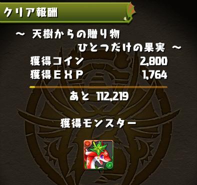 Ios 20141011 022