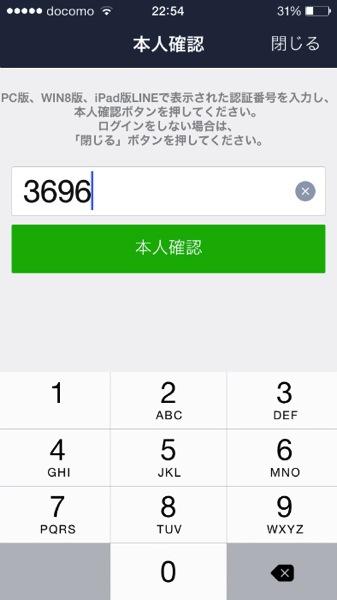 Ios 20141016 112