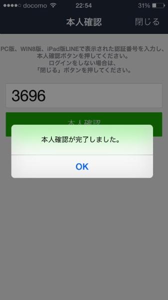 Ios 20141016 113