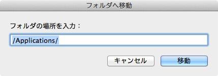Mac 20141005 001