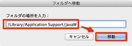 Mac 20141005 002
