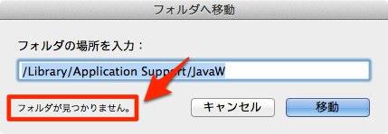 Mac 20141005 003