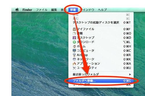 Mac 20141005 005