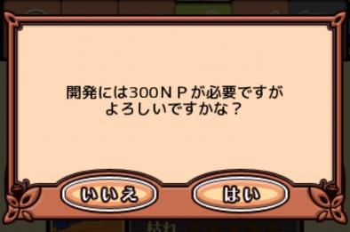 Ndx 20141010 015