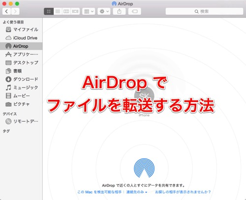 Yos airdrop 011 2
