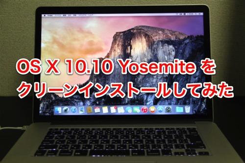Yose usbinst 018 1