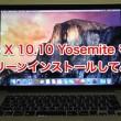yose_usbinst_018-1.jpg