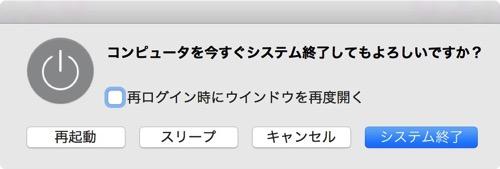 OSX 20141123 100