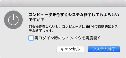 OSX 20141123 104