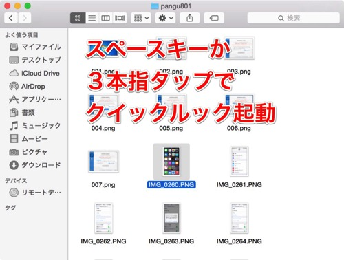 OSX 20141127 000