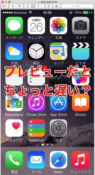 OSX 20141127 001