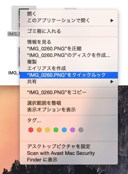 OSX 20141127 003