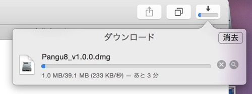 Pang mac 20141110 101