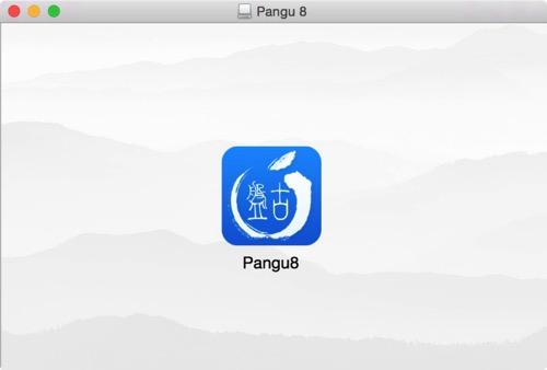 Pang mac 20141110 103