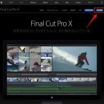 OS X Yosemite に Final Cut Pro X をインストールしてみました。