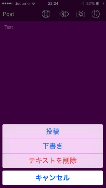 Ios811 20141127 010