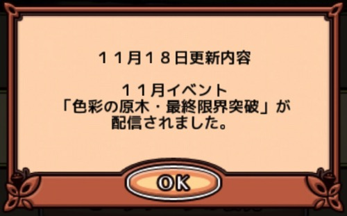 Nam 20141118 131