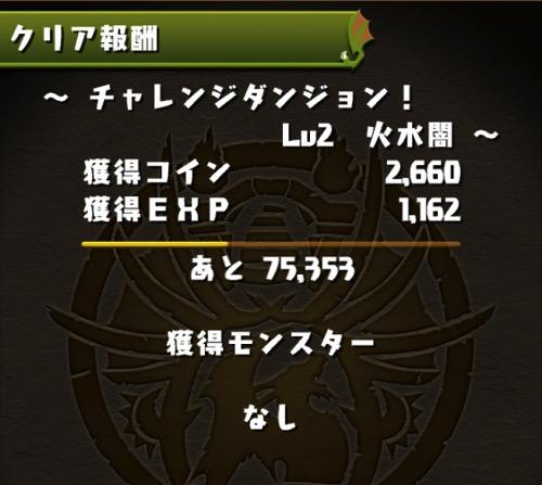 Paz 20141105 505