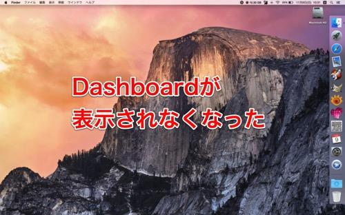 Yos dashboard 000