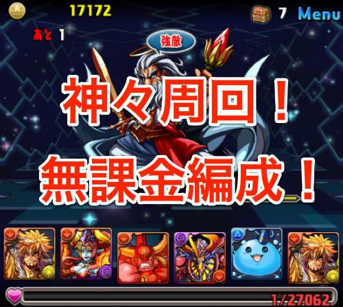 ios_20150614_228-1
