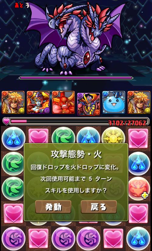 ios_20150614_501