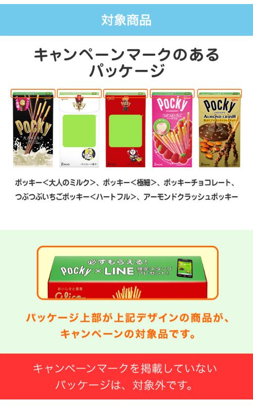 Line 20141215 008