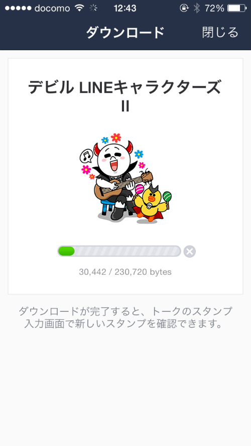 Line 20141215 015