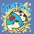 line_20141220_006.jpg
