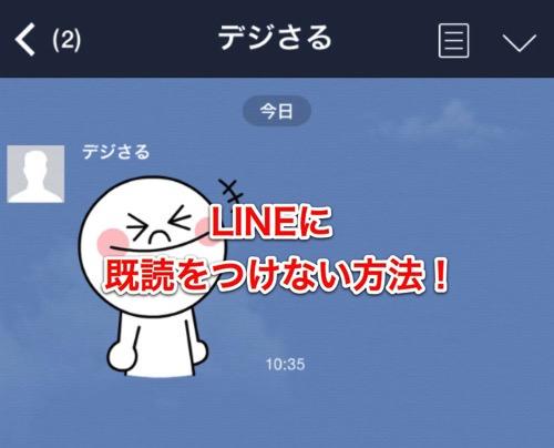 Line lseen 214