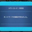 linegame_20141210_200.jpg