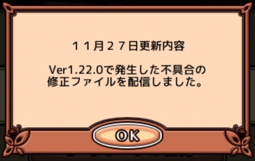 Name 20141211 111