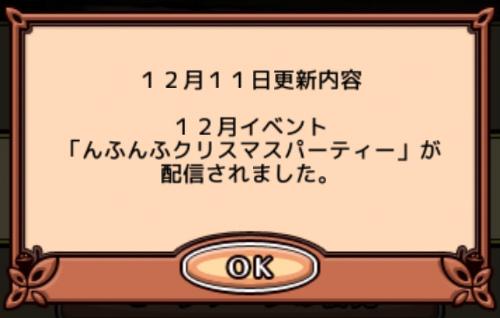 Name 20141211 119