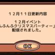 name_20141211_119.jpg