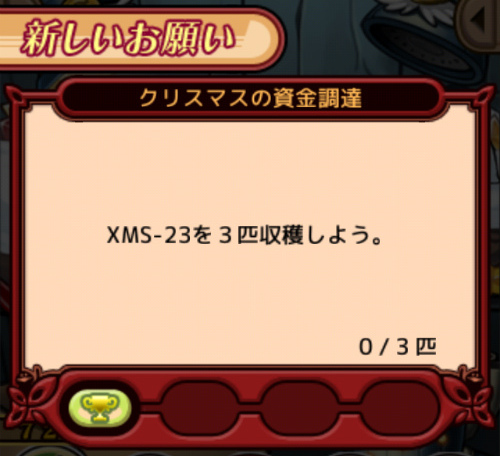 Name 20141211 122