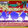 name_20141211_127.jpg