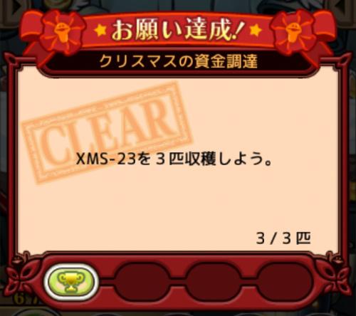 Name 20141211 211