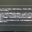 ps3_20141231_100.jpg